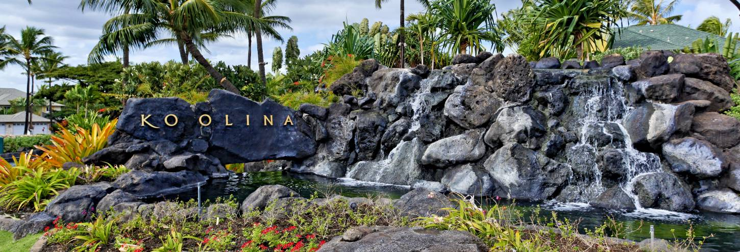 Picture of the Water Fountain at the Entrance of our Ko Olina Rentals.